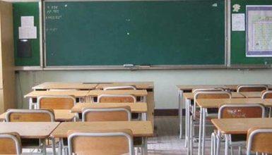 Educazione civica, legge in vigore dal 5 settembre?